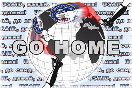 ngo-usaid-cia-go-home_39e5.jpg