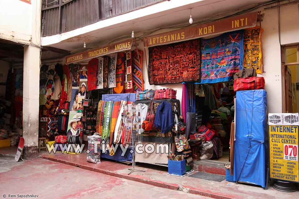 Tiwycom Sagarnaga Street La Paz Bolivia