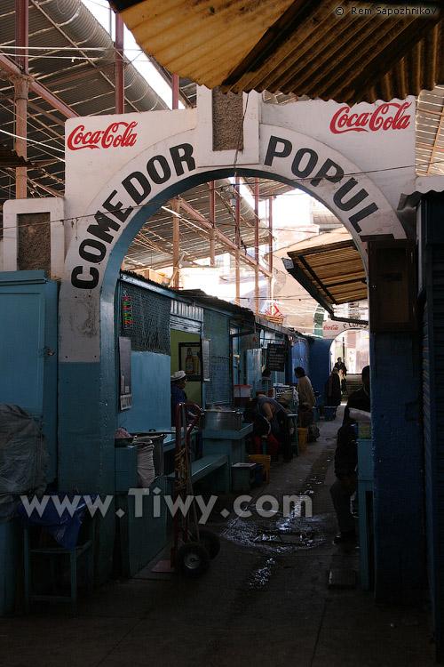 Mercado fermin lopez comedor popular for Comedor popular funciones