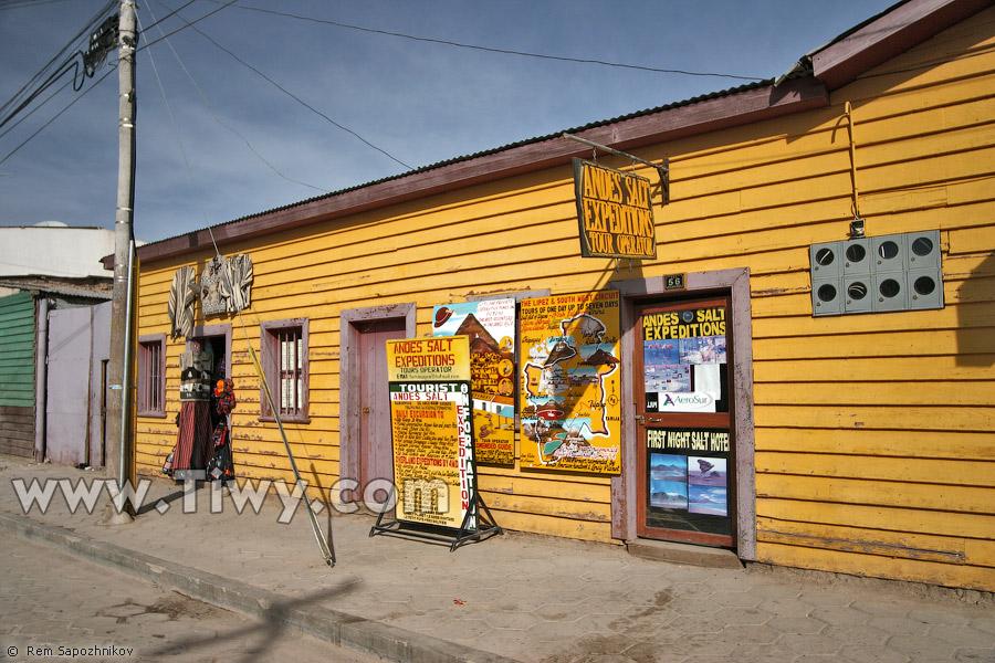 Oficina de andes salt expeditions en uyuni for Oficina xaloc salt