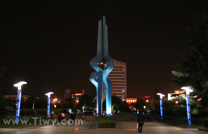 Jinan Shandong Province 2008 Hello China