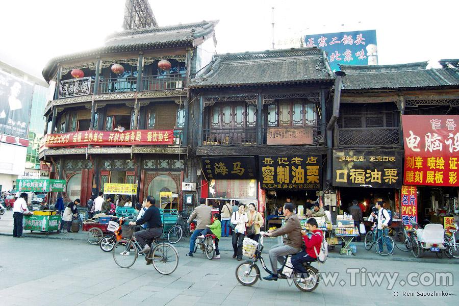 Kaifeng - 2008 - Hello, China!