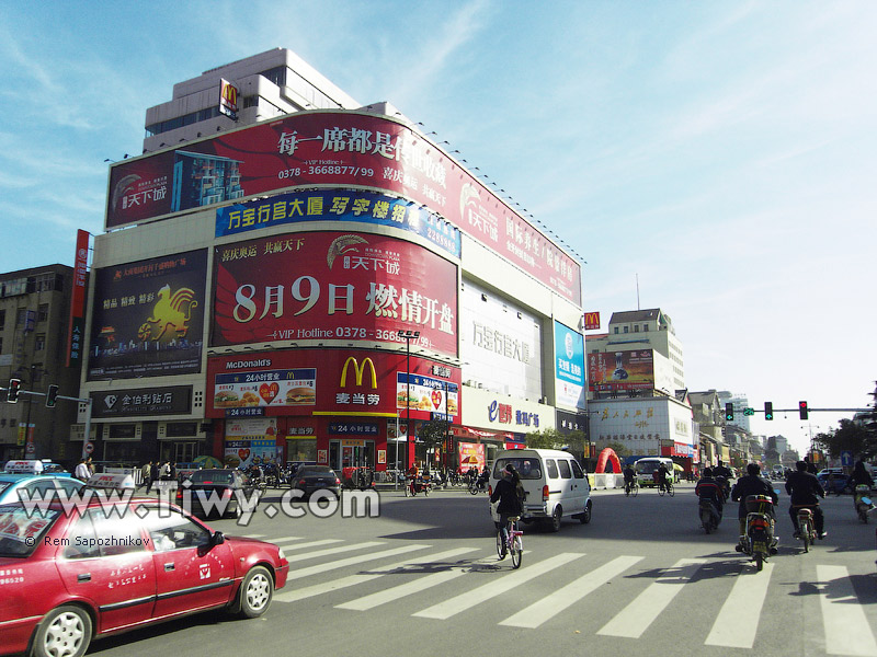 Kaifeng China  city images : 汴京炸鸡 长沙汴京炸鸡 汴京 生活资讯网
