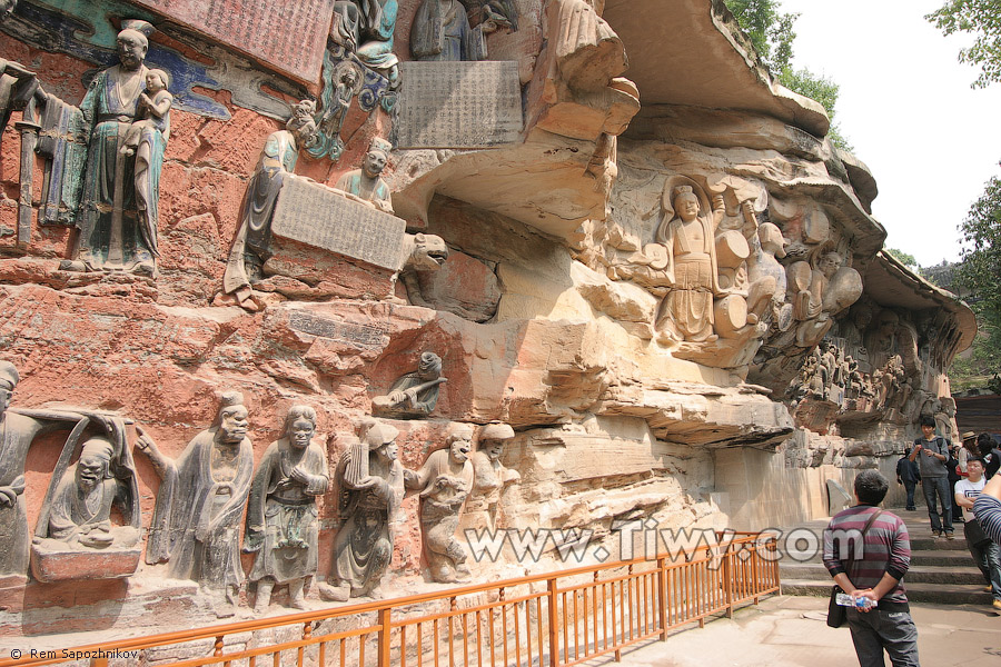 Dazu Rock Carvings 2011 Travel To The Southwest China