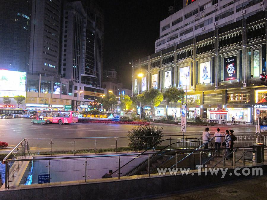 Guiyang At Night - 2011