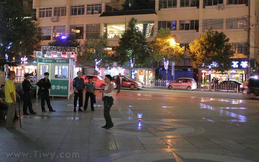 Guiyang at night - 2011 - Travel to the Southwest China