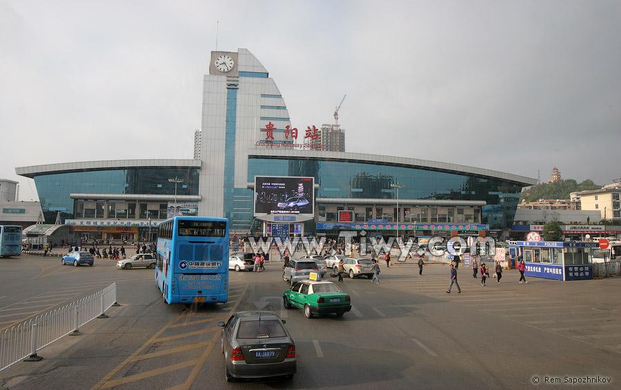Pai Hotel Guiyang Railway Station Guiyang China