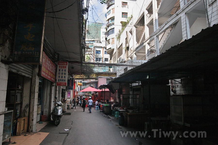 Streets Of Guiyang - 2011