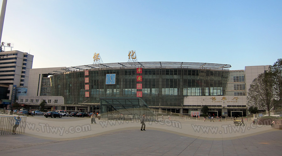 Huaihua China  city pictures gallery : View to the Railway Station of Huaihua from the Huaihua Great Hotel.
