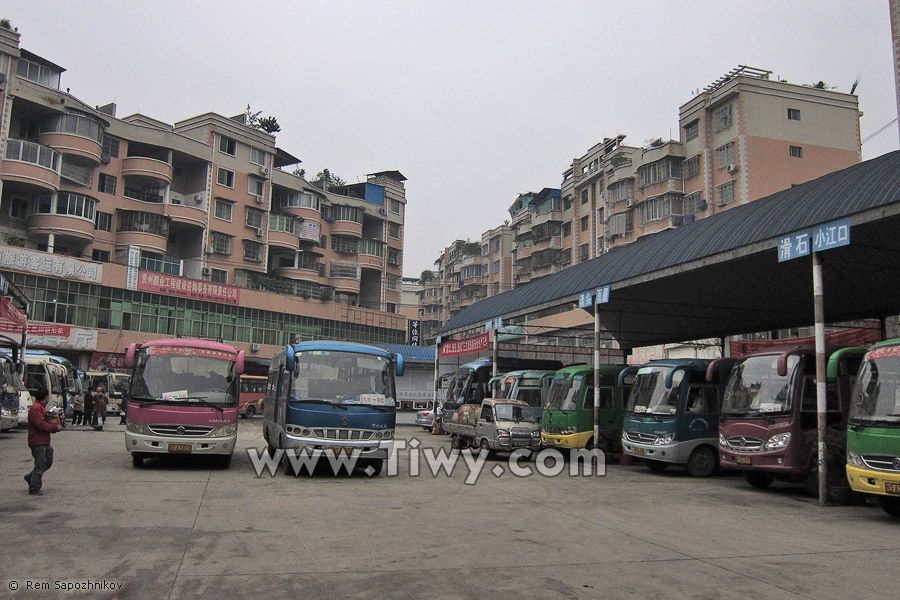 Tongren China  City new picture : Tongren Railway Station 2011 Travel to the Southwest China