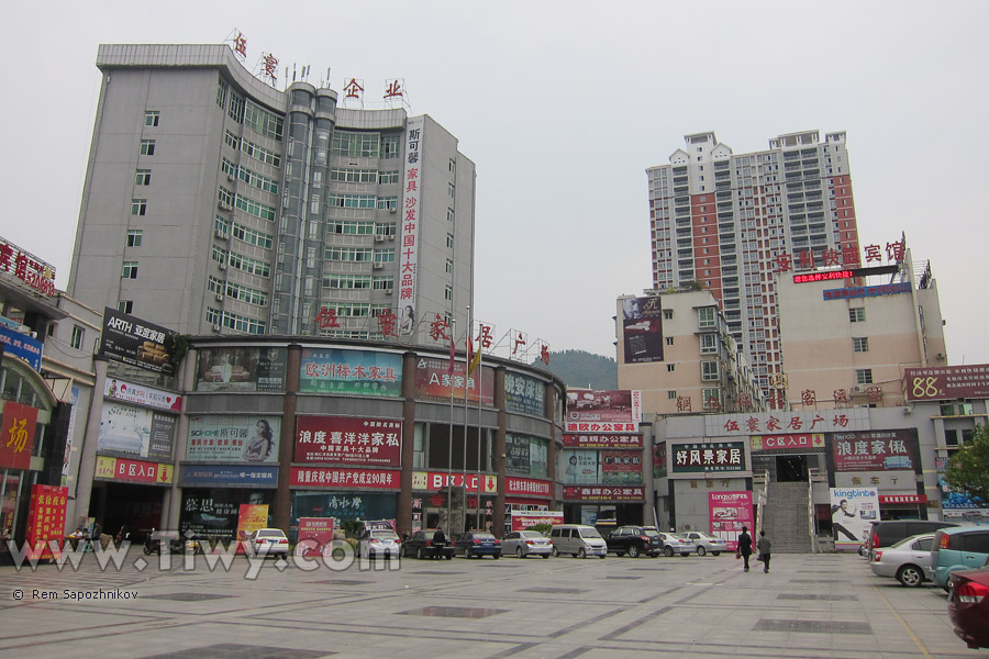 Tongren China  city photo : Tongren streets Travel to the Southwest China