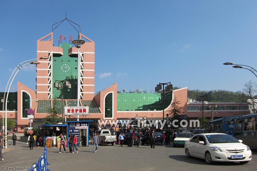 Zunyi China  city photos gallery : Zunyi China More information