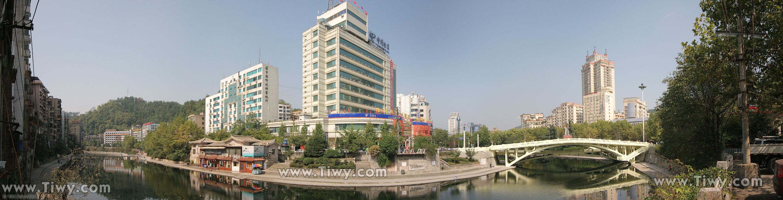 Zunyi China  city pictures gallery : Zunyi, Guizhou Province 2011 Travel to the Southwest China