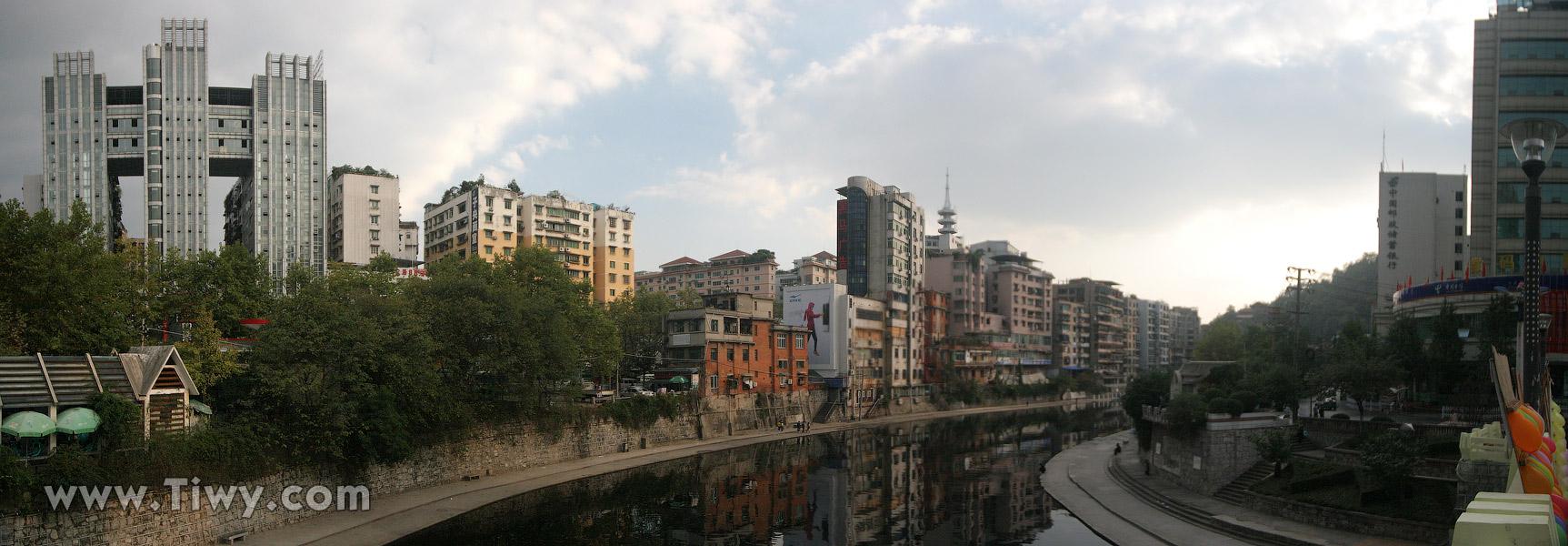 Zunyi China  city pictures gallery : Zunyi, Guizhou Province 2011 Travel to the Southwest China