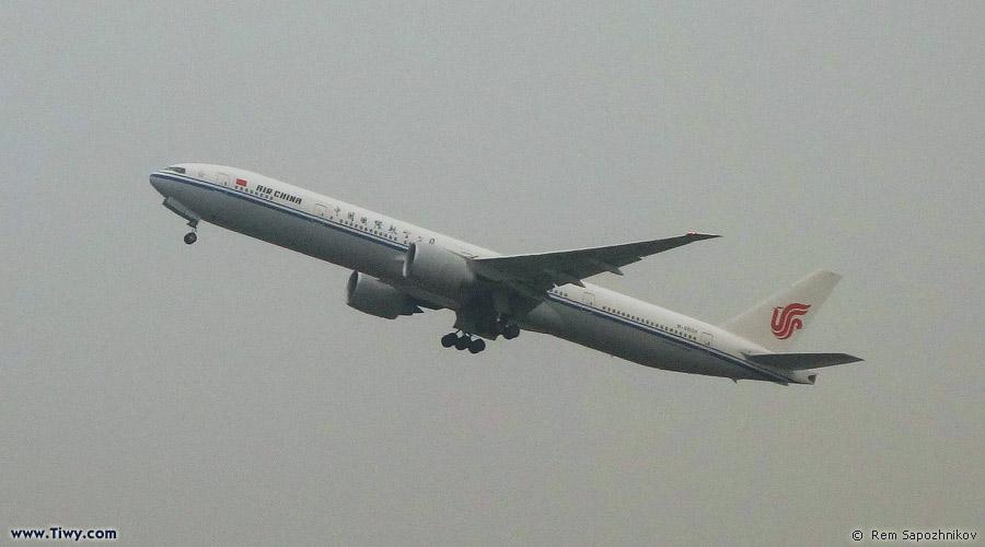в терминал 2 пекинского