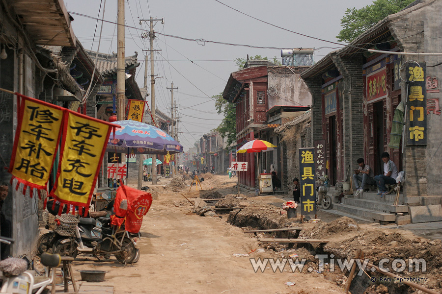 Guangfu Ancient Town Part Ii April 2014 Hebei Province