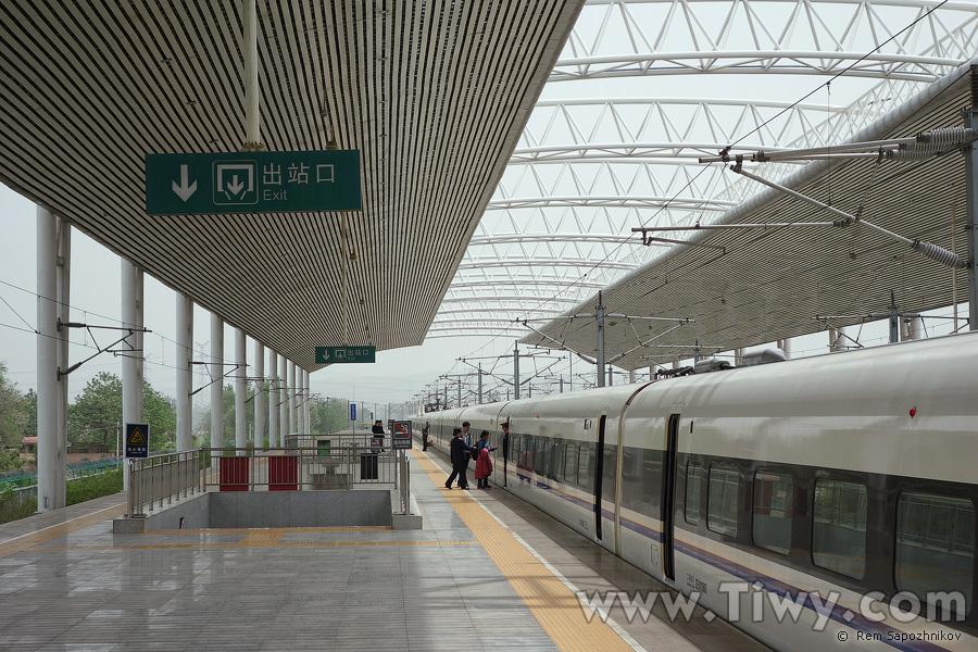 Huashan Mountain Railway Stations April 2014 Shaanxi