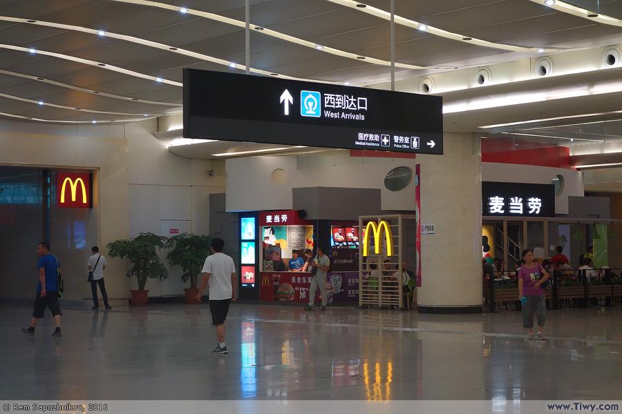 Taiyuan South Railway Station 2016 North Of Shanxi