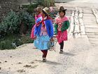 Жители Чавина