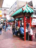 Китайский квартал в Лиме