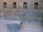 Священный камень