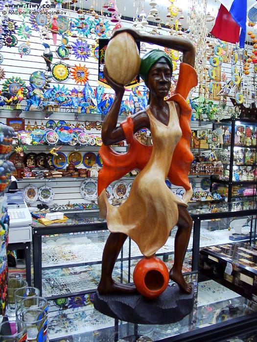 Купить Одежду В Доминикане