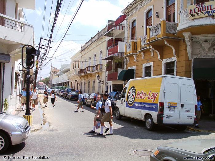 Paises Gt Republica Dominicana Gt Santo Domingo Gt Museos Y Calles De