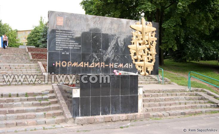 Памятник с сердцем Неман Эконом памятник Купола Дмитриев-Льговский
