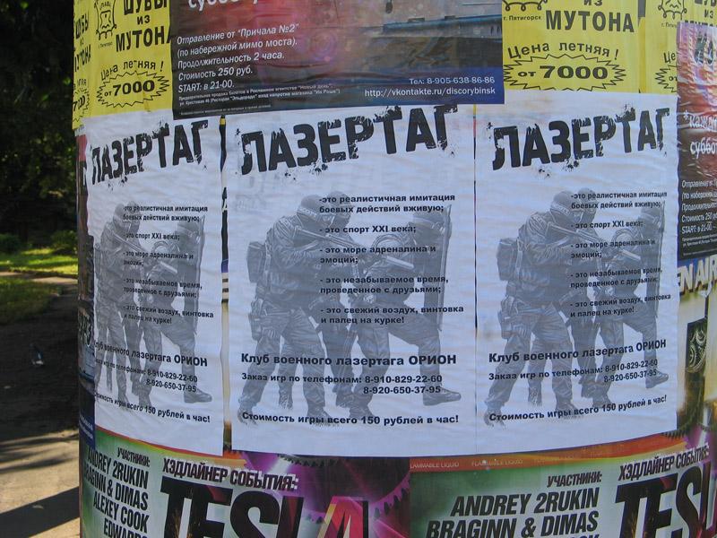 Все последние новости армении