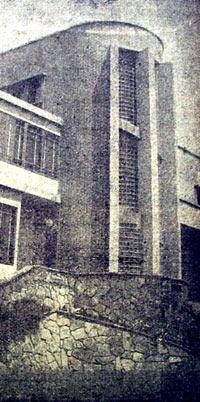Здание посольства на улице Лос-Пинос с