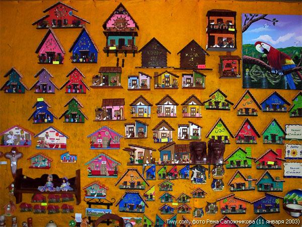 Artesanía de la Colonia Tovar