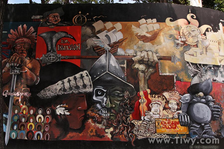 Pin by caroline marteuilh on pintores escultores - Mural de fotos ...
